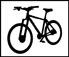 Для мойки велосипедов